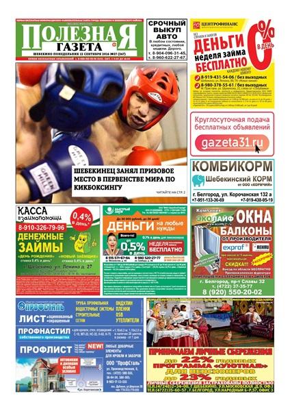 Знакомства Николаев Газеты