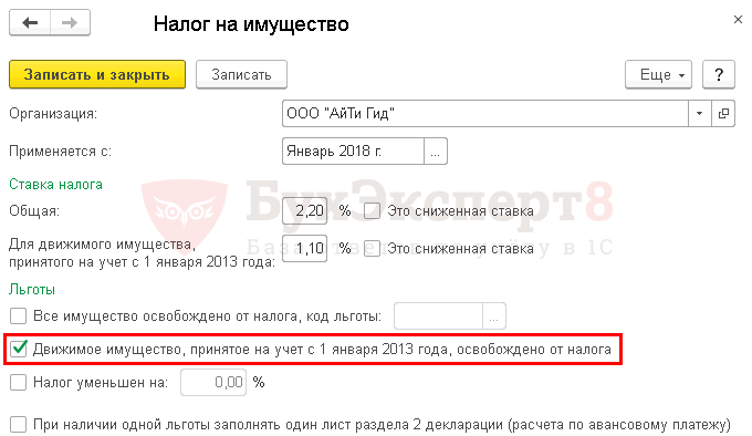 ставки транспортного налога по ростовской области на 2014 год