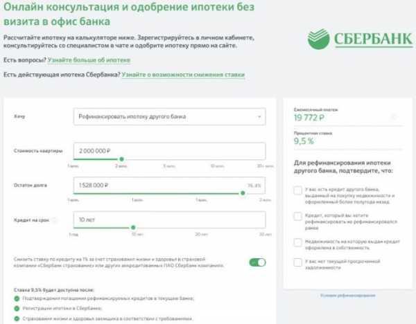 россельхоз онлайн заявка на кредит наличными без справок и поручителей в чебаркуль какой банк дает кредит с 20 лет в казахстане